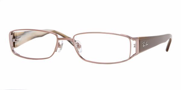 10c8206138b Les lunettes de vue Ray Ban 6157 de forme rectangulaire ...
